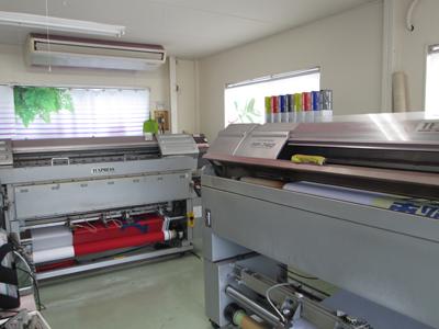 のぼりの印刷機