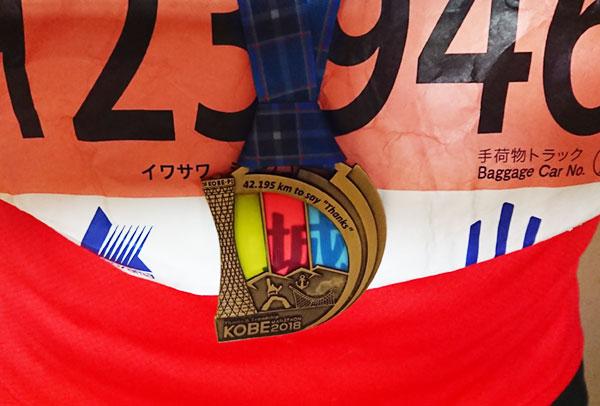 神戸マラソンのメダル