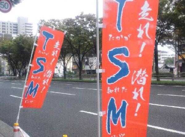 マラソンのぼり2