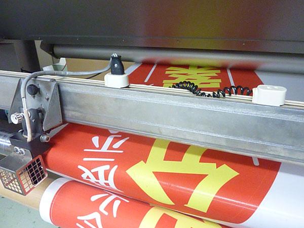 Pバナー印刷
