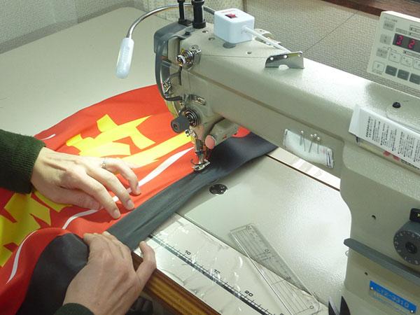 Pバナー縫製