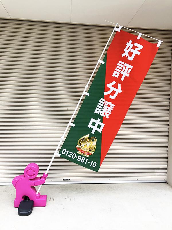 キャラクター型立て台 ピンク2