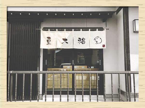uniate design ご担当者様 愛知県名古屋市 事例